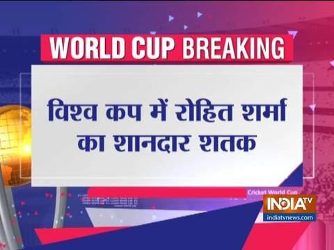 वर्ल्ड कप 2019 | पाकिस्तान के खिलाफ रोहित शर्मा का शानदार शतक