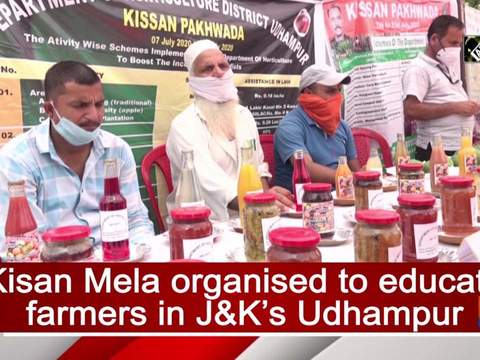 Kisan Mela organised to educate farmers in JK's Udhampur