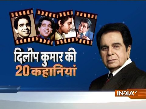 20 Stories | Fans wishes for speedy recovery of veteran actor Dilip Kumar