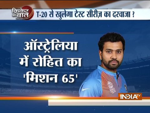 India are ready to accept the challenge thrown by Australia, says Rohit Sharma
