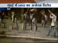 Mumbai: MNS workers go on the rampage in protest against potholes