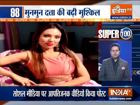 Super 100: FIR registered in against Taarak Mehta Ka Ooltah Chashmah actress Munmun Dutta for casteist slur