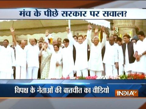 एच.डी. कुमारस्वामी ने कर्नाटक के मुख्यमंत्री पद की शपथ ली