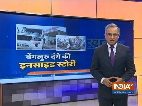 Khabar Se Aage: Huge revelation on Bengaluru violence