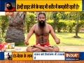 5 Super power yoga asanas by Swami Ramdev