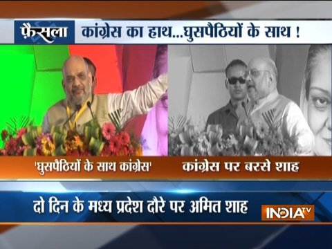 India TV Election Special: Amit Shah attacks Congress in Hoshangabad, MP