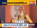 PM Modi targets Mamata Banerjee, says misgovernance of Bengal govts affected Asansol