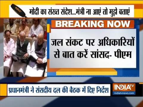 प्रधानमंत्री मोदी ने भाजपा संसदीय दल की बैठक में पार्टी के सांसदों से भी अपने क्षेत्रों में सक्रियता बढ़ाने के लिए कहा |