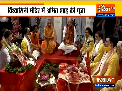 Amit Shah lays foundation of 'Vindhya Dham Corridor' project in UP