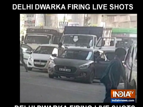 दिल्ली: द्वारका मोड़ मेट्रो स्टेशन के पास दो गिरोहों की गोलीबारी, दो बदमाश मारे गए