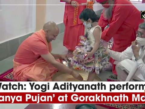 Watch: Yogi Adityanath performs 'Kanya Pujan' at Gorakhnath Math