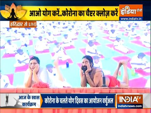 International Yoga Day: पीएम मोदी जल्द ही कार्यक्रम को करेंगे संबोधित