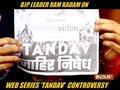 Tandav Controversy: Saif Ali Khan needs to clarify his position, says BJP MLA Ram Kadam