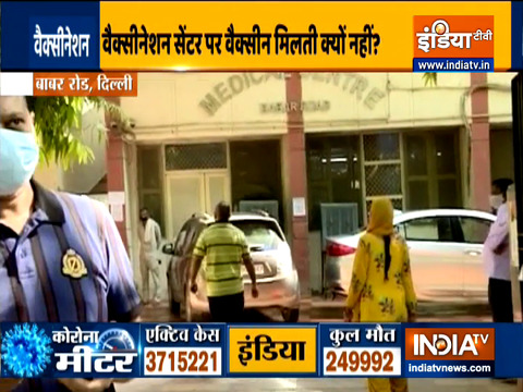 Shortage of vaccine in Mumbai and other places? | Watch Ground report