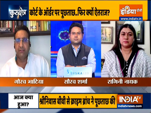 Cong says govt 'harassing' youth Congress chief, BJP hits back | Watch Kurukshetra