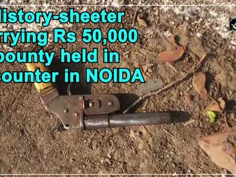 History-sheeter carrying Rs 50,000 bounty held in encounter in NOIDA