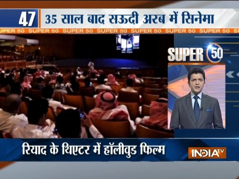 Super 50 : NonStop News | 19th April, 2018