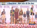Chhattisgarh Governor administered oath to new state cabinet ministers in Raipur