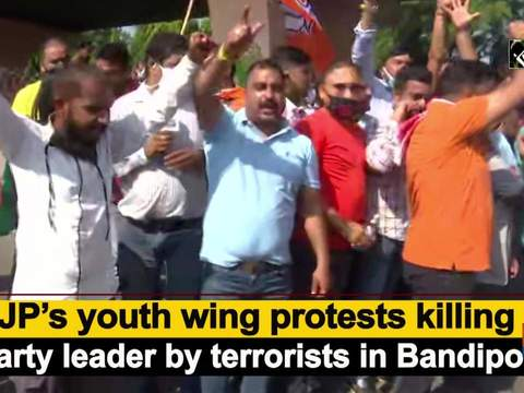 BJP's youth wing protests killing of party leader by terrorists in Bandipora
