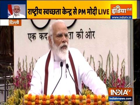 पीएम नरेंद्र मोदी ने राष्ट्रीय स्वच्छता केंद्र का किया उद्घाटन