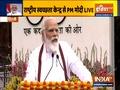 PM Modi answers children's question at the Rashtriya Swachhta Kendra