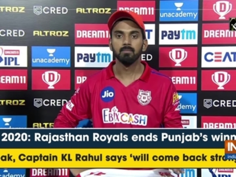 IPL 2020: Rajasthan Royals ends Punjab's winning streak