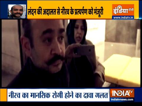 कब लाया जाएगा नीरव मोदी को भारत वापस?