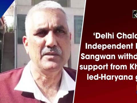'Delhi Chalo': Independent MLA Sangwan withdraws support from Khattar led-Harayana govt