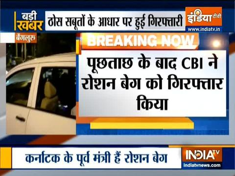 Ponzi Scam Case: Former Karnataka Congress MLA Roshan Baig Arrested By CBI