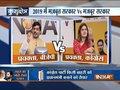 Kurukshetra: Will Rahul Gandhi make Mayawati Prime Minister?
