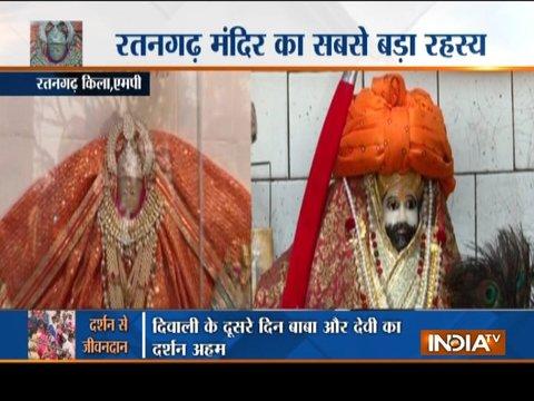 मध्य प्रदेश के रतनगढ़ माता मंदिर पर इंडिया टीवी का स्पेशन शो