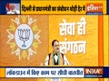 We reached lakhs of BJP workers through video conferencing: JP Nadda