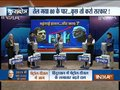 IndiaTV Kurukshetra, Sept 8: Will rising fuel prices affect voters' mood in 2019?