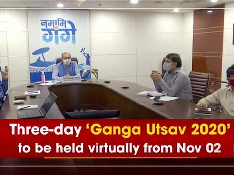 Three-day 'Ganga Utsav 2020' to be held virtually from Nov 02