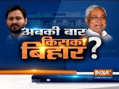 बिहार चुनाव 2020: पहले चरण में 16 जिलों की 71 सीटों पर वोटिंग जारी, सुबह 10 बजे तक 10 फीसदी मतदान