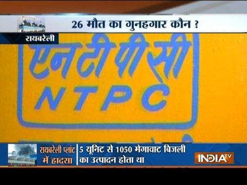 NTPC Rae Bareli Blast: UP Govt orders probe, top leaders visit accident site