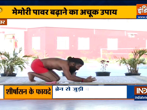 How will the mind become sharpened by reciting mantras, know from Swami Ramdev
