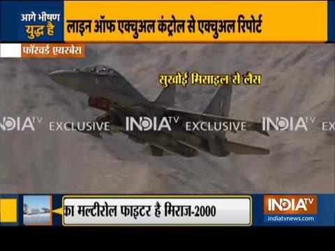 देखिये इंडिया टीवी का स्पेशल शो हकीकत क्या है | 15 सितंबर, 2020