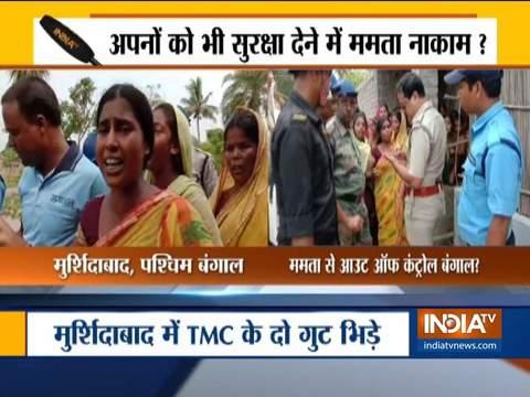 बंगाल में जारी हिंसा के बीच दो टीएमसी समूहों के बीच झड़प में 3 की मौत हो गई
