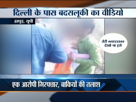 Viral: Minor girl assaulted in Hapur, one held