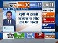 RS Election: BJP leader Arun Jaitley wins election in UP, Saroj Pandey in Chattisgarh