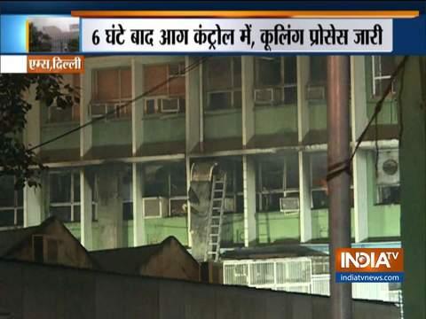 दिल्ली के एम्स में लगी आग पर काबू पाया गया