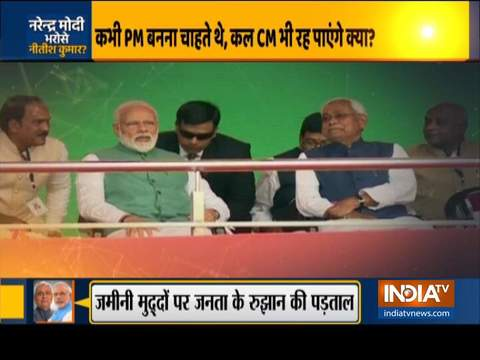 Bihar Assembly Poll: PM Modi to begin Bihar campaign on Friday, will back Nitish Kumar as CM