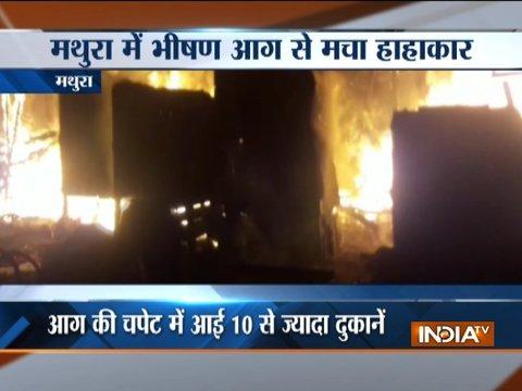 Massive fire breaks out at Mathura's Govind Nagar sabzi mandi