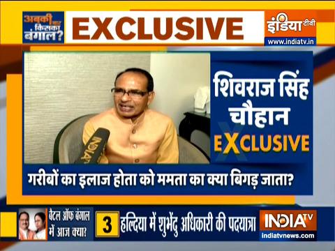 पश्चिम बंगाल में BJP 200 सीटों के पार जाएगी: MP CM शिवराज सिंह चौहान