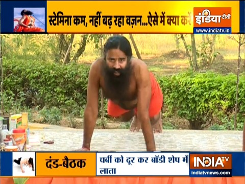 Know how to use Ashwagandha to lose weight from Swami Ramdev