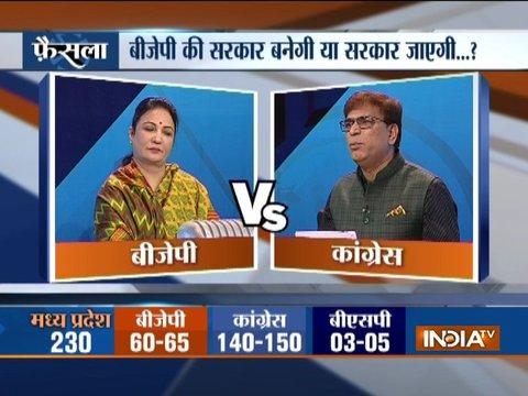 मोदी-राहुल का इंतज़ार किसकी जीत अबकी बार?