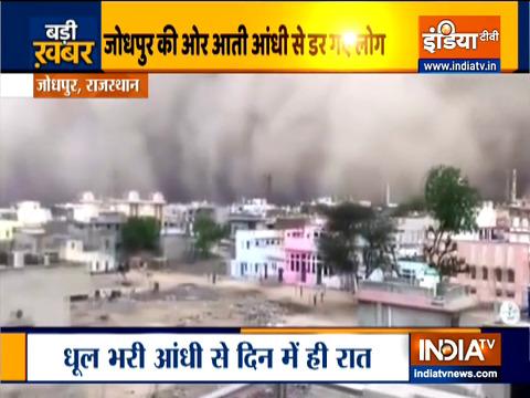 IMD ने राजस्थान में जारी किया ऑरेंज अलर्ट