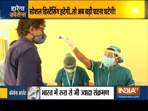 कोरोनावायरस का प्रकोप:  रूस से आगे बढ़कर भारत तीसरा सबसे प्रभावित देश बना