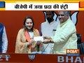 Lok Sabha Elections 2019: Veteran actor Jaya Prada joins BJP
